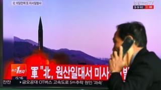 เกาหลีเหนือ,ขีปนาวุธ,เกาหลีใต้,ทรัมป์,ญี่ปุ่น