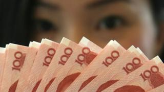 Yuan bills