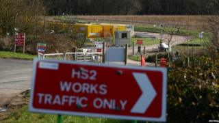 Sign outside works site on route of HS2 rail line