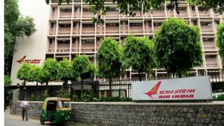 2013 साली दिल्लीमधील या इमारतीत एअर इंडियाचं मुख्यालय हलवण्यात आलं.