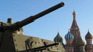 Tanque en Rusia