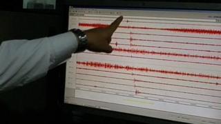 भूकम्प