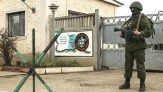 Подполковника-медика обвинили в измене и дезертирстве во время аннексии Крыма Россией