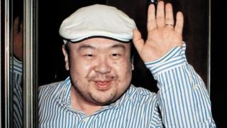 Kim Chon Nam