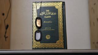 Коран и ID солдата американской армии