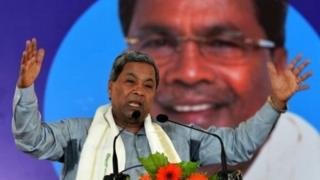 सिद्धारमैया, कर्नाटक विधानसभा चुनाव 2018