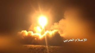 AL-MASIRAH TV