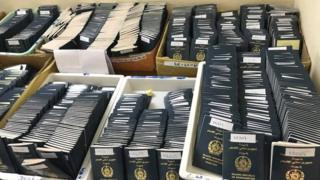 پاسپورتهای افغانستان