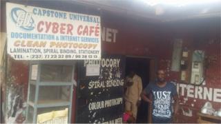 Internet cafe in Bamenda