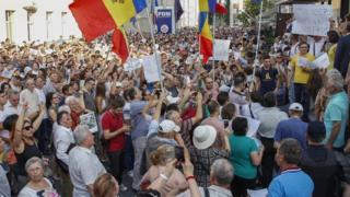Вибори мера Молдови