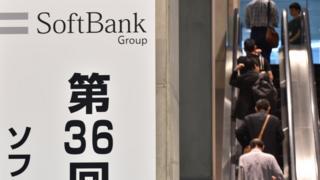 Employees at Softbank headquarters