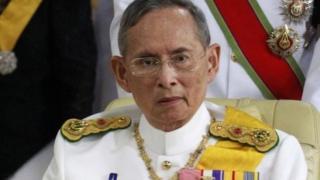 Thai King Bhumibol Adulyadej on 9 April 2012