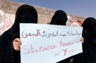 Yemen'deki kadınlar BM önünde eylem yaptı