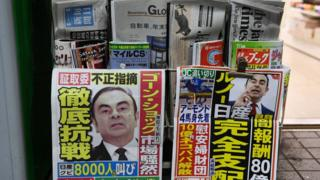 Ghosn covers