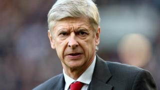 Arsene Wenger ajitoa kimaso maso kwa kuwabandua Middlesbrough
