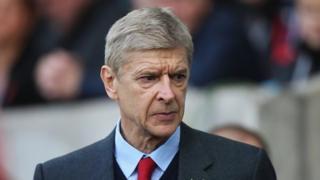Arsenal kuvaana na Middlesbrough hii leo