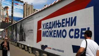 SNS election poster in Belgrade
