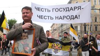 """Акция протеста против """"Матильды"""""""