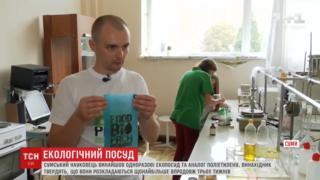 Dr Dmytro Bidyuk of Sumy National Agrarian University, Ukraine, 2018