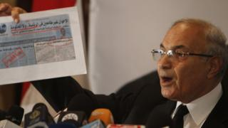 Mesir, Ahmad Shafik