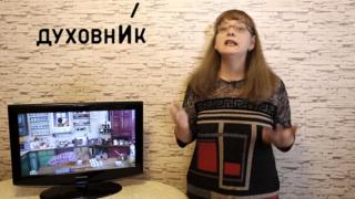 Tatiana Gartman's Russian grammar YouTube channel 2018