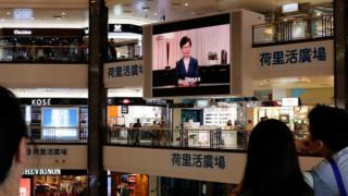 4일 캐리 람의 송환법 철회 발표를 보고 있는 홍콩 시민들