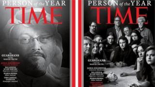 Jaldiga Majalladda Time oo ay ka muuqdaan Jamaal Khaashuqji iyo shaqaalaha wargeyska Capital Gazette