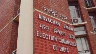 चुनाव आयोग, एनआरसी, असम