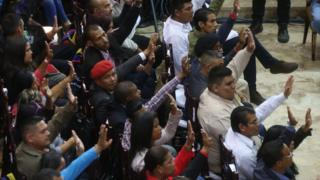 Конституционная ассамблея Венесуэлы