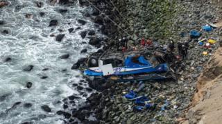 Accident survenu dans des circonstances similaires au Pérou le 3 janvier dernier (illustration).