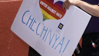 демонстрация против гомофобии