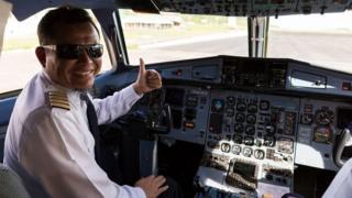 ต้องการนักบิน