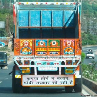 ट्रक की नकली तस्वीर