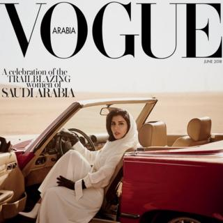 Cropped cover showing June Cover of Vogue Arabia
