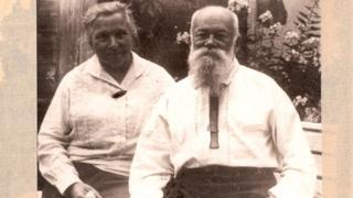Мария и Михаил Грушевские