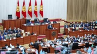 Парламентте Бишкек ЖЭБдеги авариянын себептерин иликтей турган комиссия ишин баштады