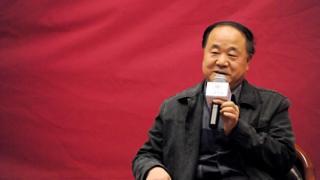 Nhà văn Mạc Ngôn