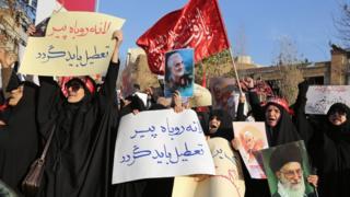تجمع اعتراضی مقابل سفارت بریتانیا
