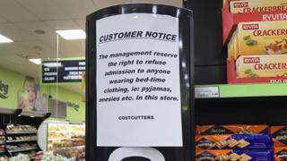 Shop Notice