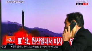 उत्तर कोरिया