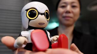 Робот Kirobo Mini