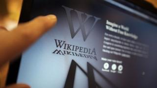 Wikipedia screen
