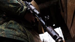 rusko oružje
