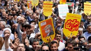 အမေရိကန်ဆုံးဖြတ်ချက်ကို အီရန်မှာ ဆန္ဒပြကန့်ကွက်ကြ