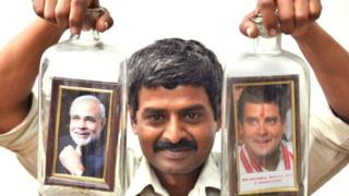 மக்களவைத் தேர்தல் முடிவுகள்