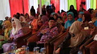 مؤتمر اندونيسيا