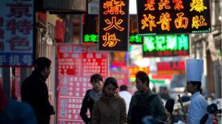 北京街上大大小小的牌匾