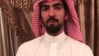 سعودی قطر