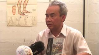 Bác sỹ Phan Minh Hiển
