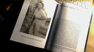 Buku penulis Utuy Tatang Sontani